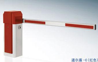 道尔盾-C(红色)