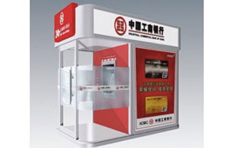 ATM机独立万博manbext网站DL-ATM-05