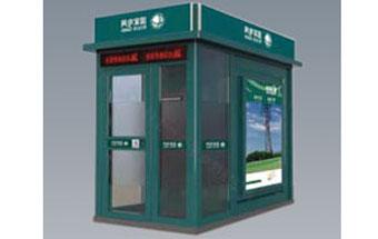 ATM机独立万博manbext网站DL-ATM-06