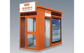 ATM机独立万博manbext网站DL-ATM-08