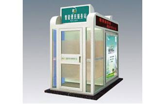 ATM机独立万博manbext网站DL-ATM-10