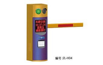 ZL-H04