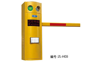 ZL-H05
