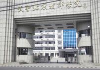 单位:北京武警指挥学院 型号:万博manbetx官网入口