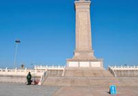 单位:人民英雄纪念碑 型号:万博manbext网站