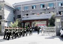 单位:国旗护卫队 型号:万博manbetx官网入口A6