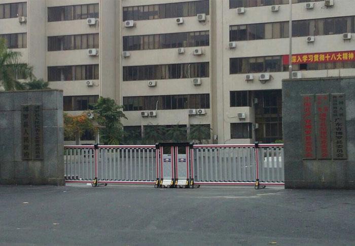 单位:广东博罗县政府