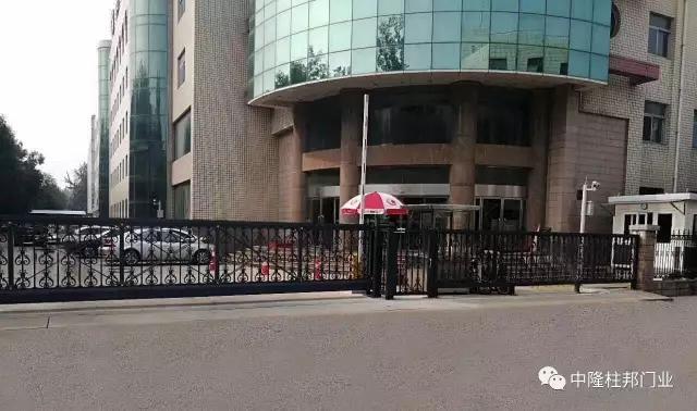 单位:中国航空油料有限公司华北公司